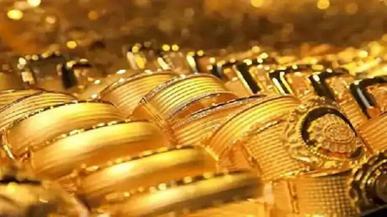 Gold Price: Good News!  Gold price neared 4-month low, know new rates