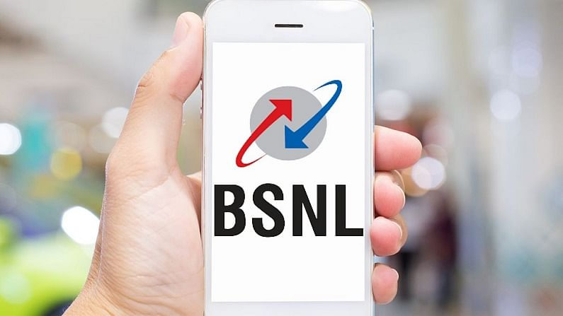 Good news for BSNL customers, now instead of 365 days in this plan, take advantage of all the facilities for 425 days.