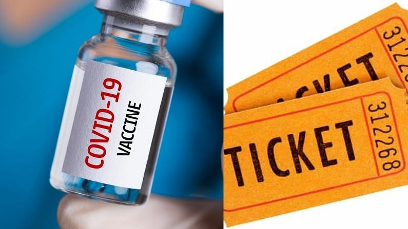 Have you got the vaccine?  This company is giving free movie tickets, book like this