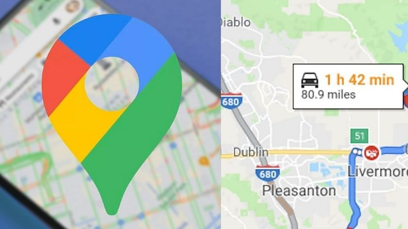 How much toll tax will have to be paid during the journey, Google Maps will now give you information about it too