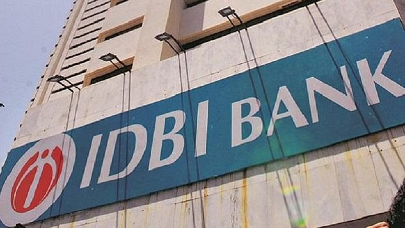 IDBI Bank strategic sale: Seven companies in the race for sales management, to be decided on August 10