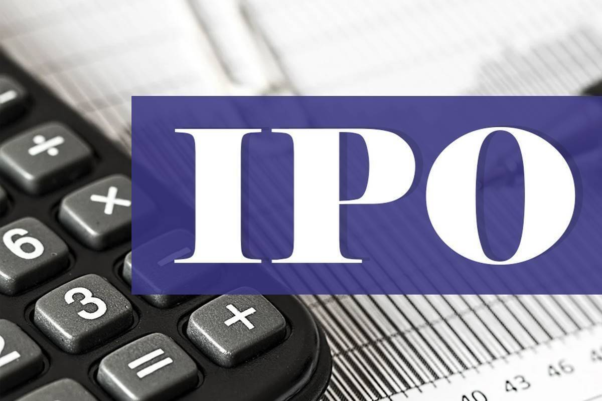 IPOs in September 2021 know here in detail ipo subscirbe and listing details