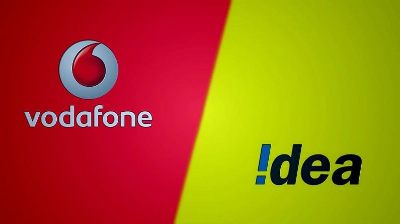 If Vodafone-Idea is closed, then 28 crore customers and these 8 big banks of the country will be affected, know the whole matter