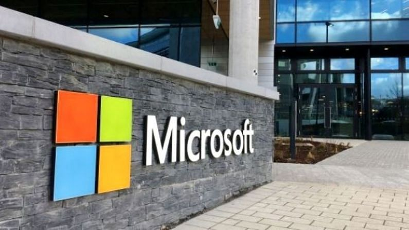 If you want entry in Microsoft's office, then you will have to get the vaccine, Facebook-Apple also put a condition