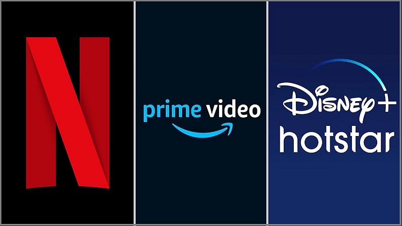 If you want to get subscription of Netflix, Amazon Prime and Disney + Hotstar for free, then follow this method