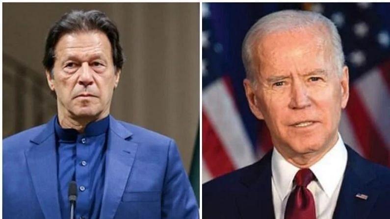 Imran Khan waiting for Joe Biden's phone, did not play 'telephone', then it hurt, Pak NSA said this