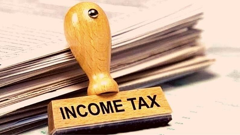 Income Tax Department has issued 3 e-mail IDs to file any complaint under Faceless Assessment