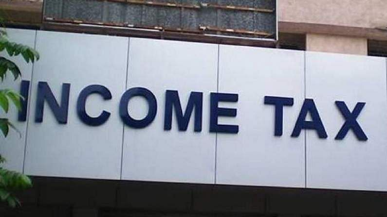 Income Tax Department returned Rs 45,89 crore to taxpayers, what did you get?