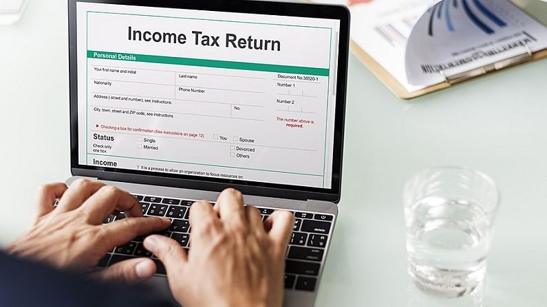 Income Tax News: Big relief to taxpayers, the government extended the deadline for these 6 forms and statements
