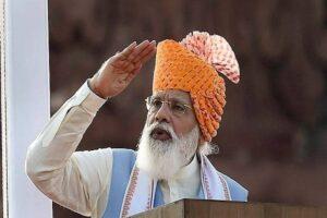 dependence day 2021 PM Modi says sabka saath sabka vikas sabka vishwas sabka prayas read full speech