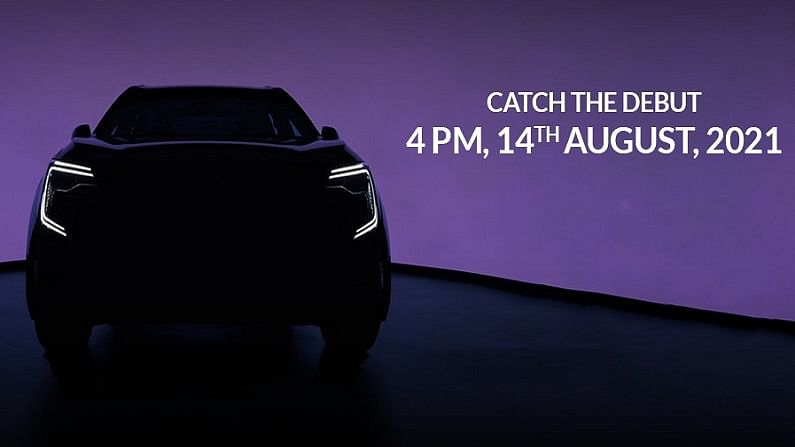 Mahindra's latest SUV Mahindra XUV700 to be launched today at 4 pm, can be seen LIVE here