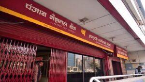 Offer: PNB is selling cheap house and shop, do this work quickly to buy