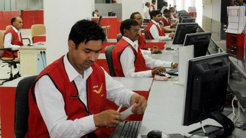 Today, we are going to tell about such a savings scheme of Post Office, in which you get 40 thousand rupees only as interest on investing 1 lakh. This scheme of the post office is so great that PM Modi himself has invested lakhs in it and has been increasing the investment continuously. It is a one time investment scheme. The name of this post office scheme is National Saving Certificate (NSC). This is a five-year investment plan.