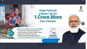 PM Ujjwala Yojana 2.0: Today PM Narendra Modi will launch Pradhan Mantri Ujjwala Yojana 2.0. In this phase, 1 crore new families will be given gas connections. This program will be inaugurated in Mahoba, Uttar Pradesh through video conferencing. In the first phase, so far 8 crore poor families have got the benefit of this scheme. In Ujjwala Yojana 2.0, a target has been set to distribute gas connections to one crore new families.