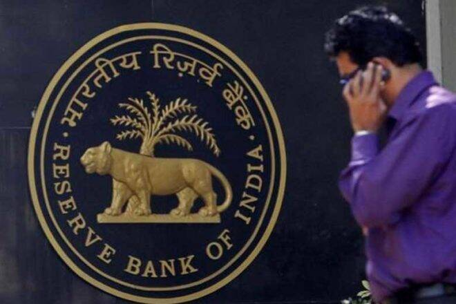 RBI Monetary Policy: RBI is cautious about inflation rate, know what is the opinion of experts regarding market and growth