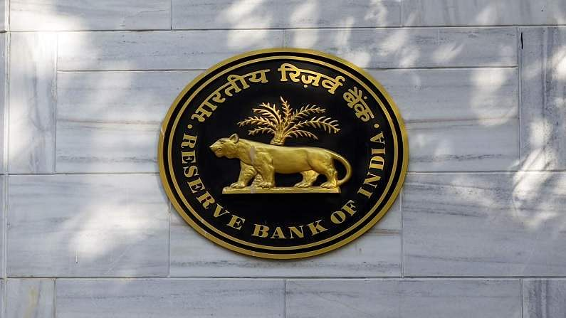 RBI credit policy: This time also interest rates are not likely to increase, central bank will announce on August 6