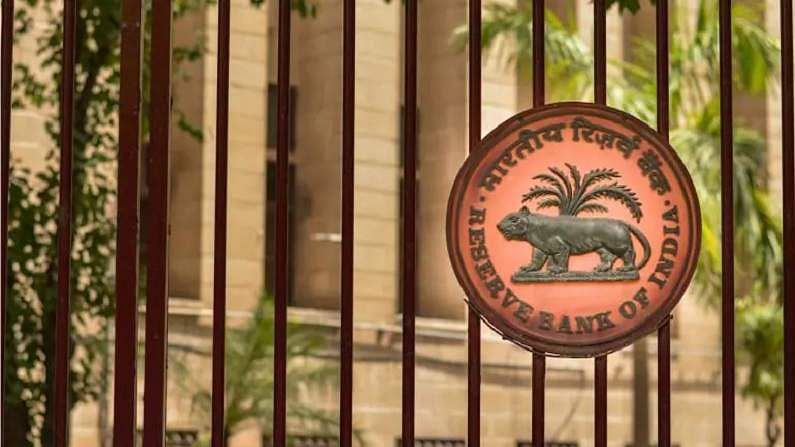 RBI imposed a fine of more than Rs 53 lakh on these two banks, whether your account is not there