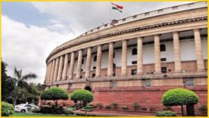 Rajya Sabha approved the LLP amendment bill, now it will be easy to do business