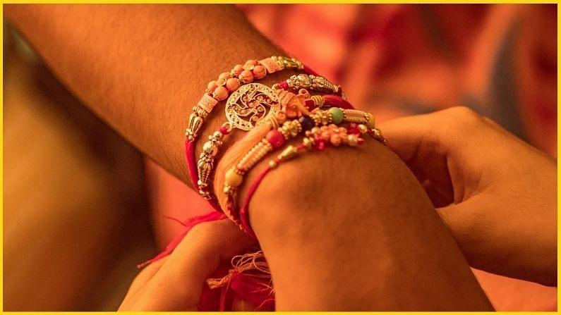 Raksha Bandhan 2021: Send Rakhi stickers on WhatsApp in this way, celebrate by applying video status