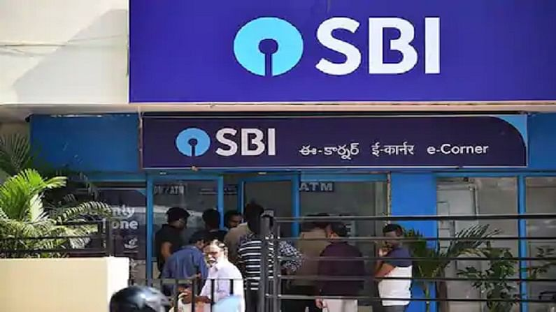 SBI Home Loan: On 75th Independence Day, SBI Home Loan is offering special offer, know how to apply