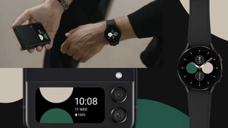 Samsung launched foldable smartphone, Watch 4 and Buds 2 in its biggest event, many great features are available in this price