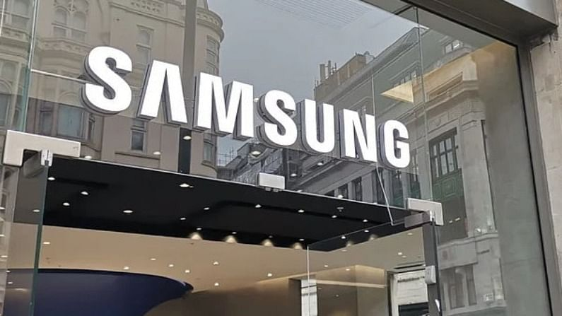 Samsung launches live online shopping platform, now users will get special benefits