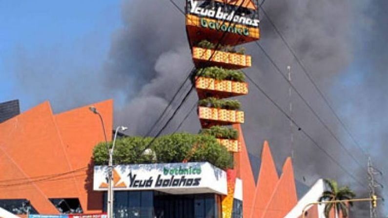 Shopping in supermarket became the cause of death! Exit gate closed after massive fire, 396 people were burnt to death