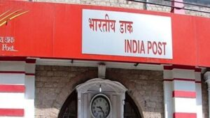 Post office franchise scheme: The post office has upgraded itself a lot in the last few years. Due to technological advancement and improvement in service, now its business has increased a lot, as well as its popularity has also increased a lot. There are 1 lakh 55 thousand post offices under the postal network. Now money orders, stamps and stationery, sending and ordering posts, bank accounts, small savings accounts can be opened with the help of post office.