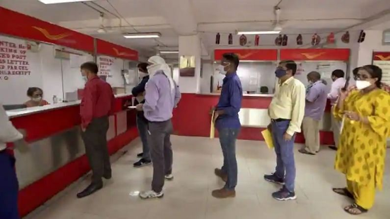 Submit a premium of Rs 705 in this scheme of Post Office, 17.30 lakh will be available on maturity