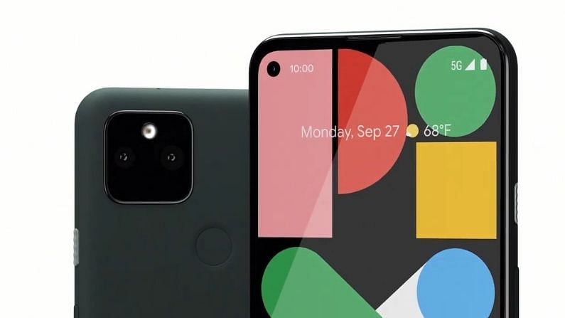 The phone that was waiting, finally Google launched it in dual cameras and mid budget range