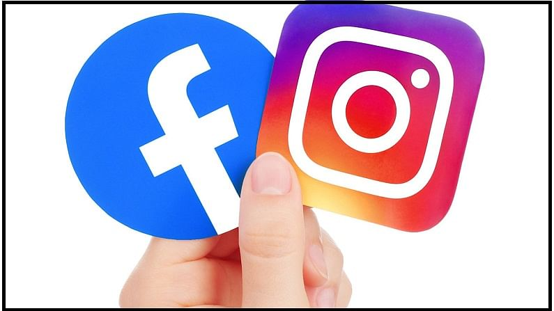This important feature of WhatsApp is coming in Facebook Messenger and Instagram DM, chatting will be safe