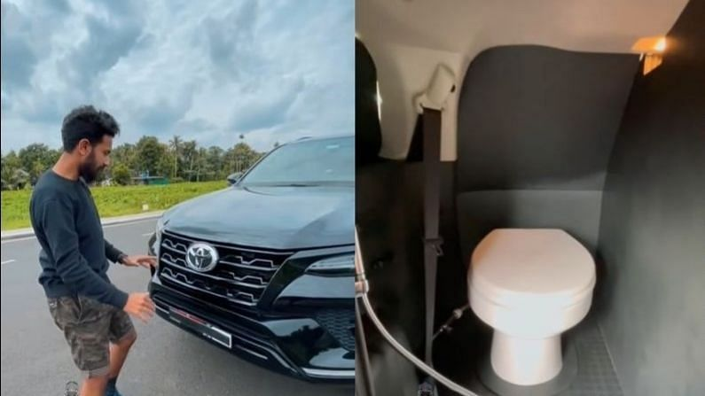 This is India's first Toyota Fortuner with a toilet built inside, this is how everything is possible, watch video