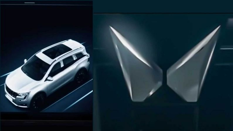 This type of new logo will now be seen in Mahindra's vehicles, XUV 700 SUV will be the first vehicle