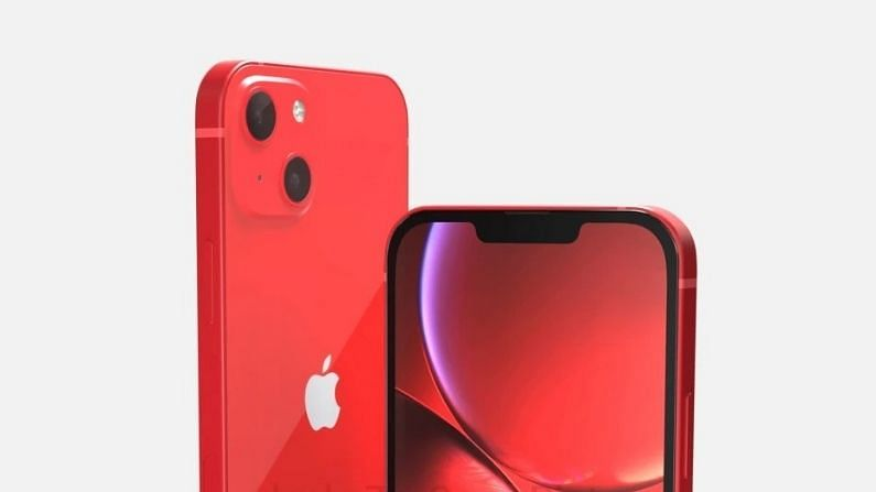 Touch ID and Face ID feature will be given inside the screen in iPhone 14, this is how it will work