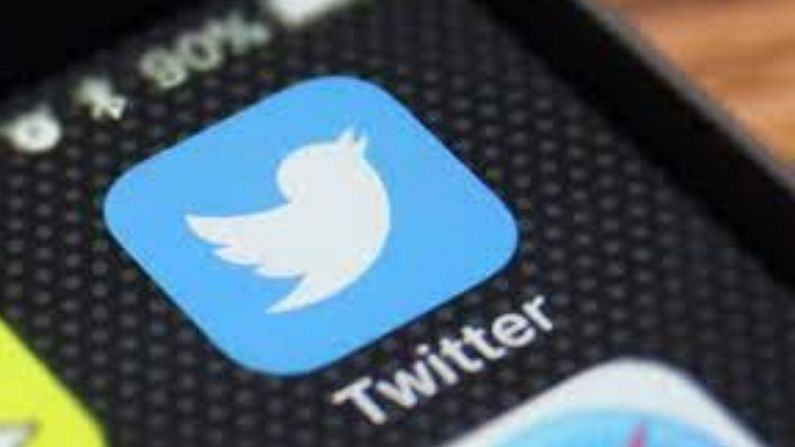 Twitter partners with Reuters and Associated Press to ban false information on the platform