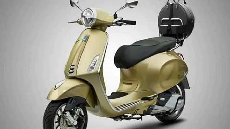 Vespa 75th edition scooter will be launched on August 19, know what will be the specialty of this scooter