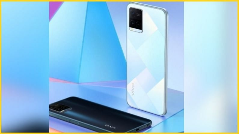 Vivo launched Y21 in the budget of 15 thousand rupees, know what is special in this smartphone