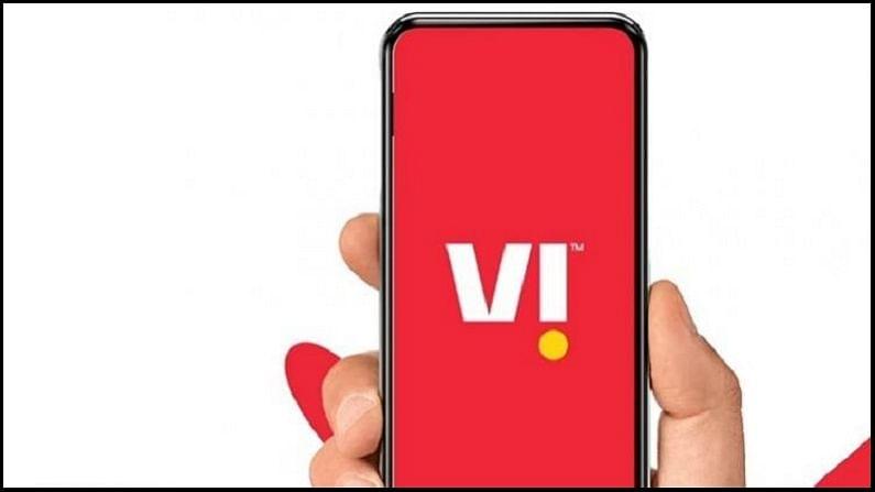 Vodafone Idea के शेयर ने निवेशकों को किया कंगाल, 4 दिन में डूबे 10926 करोड़, स्टॉक 45% टूटा
