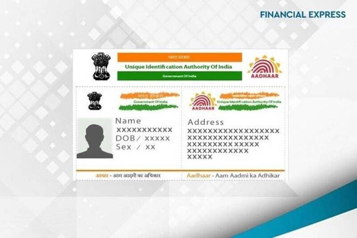 how to verify Aadhaar number online how can you know if it is real or fake