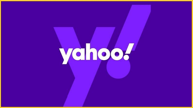 Yahoo's news websites will no longer work in India, know what will happen to your Yahoo account
