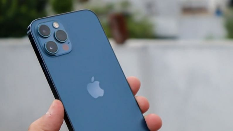 You will not get iPhone 12 at a cheaper price than this, Rs 7000 off on MacBook Pro too