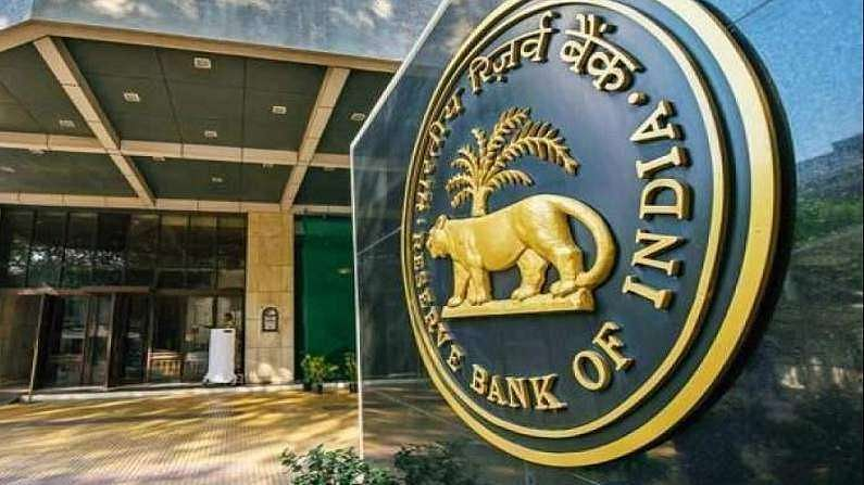 big news!  RBI canceled the license of this bank, know what will happen to the money of the account holders?