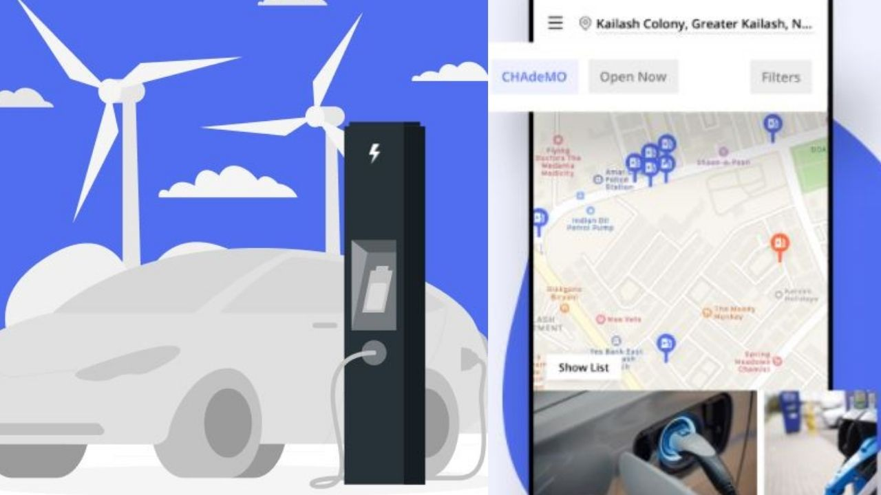 After buying an electric car, there is a problem in finding the charging station, now this app will tell all the nearest stations within seconds