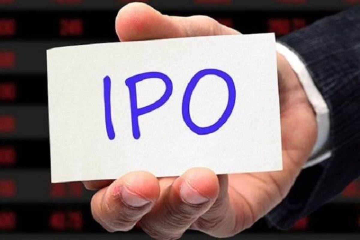 ESDS Software will bring 1300 crore IPO, documents filed with SEBI