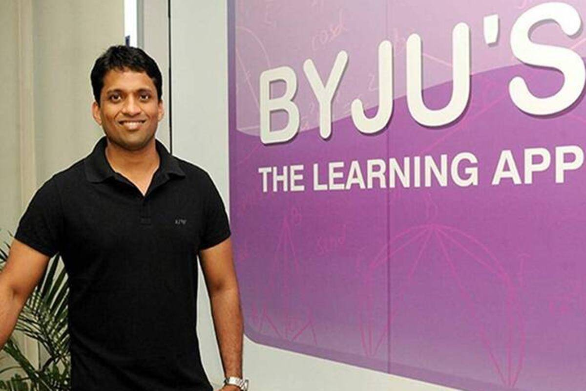 IPO NEWS: Byju's will bring IPO, will enter the primary market to raise Rs 4500 crore next year
