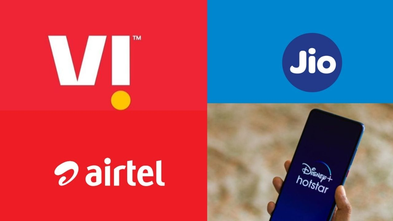 Jio vs Airtel vs Vi: Prepaid plans in which you will get Disney + Hotstar subscription for free