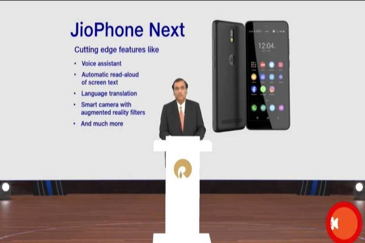 JioPhone Next 4G will be yours for just Rs 500, know the features of the cheapest smartphone to be launched on September 10