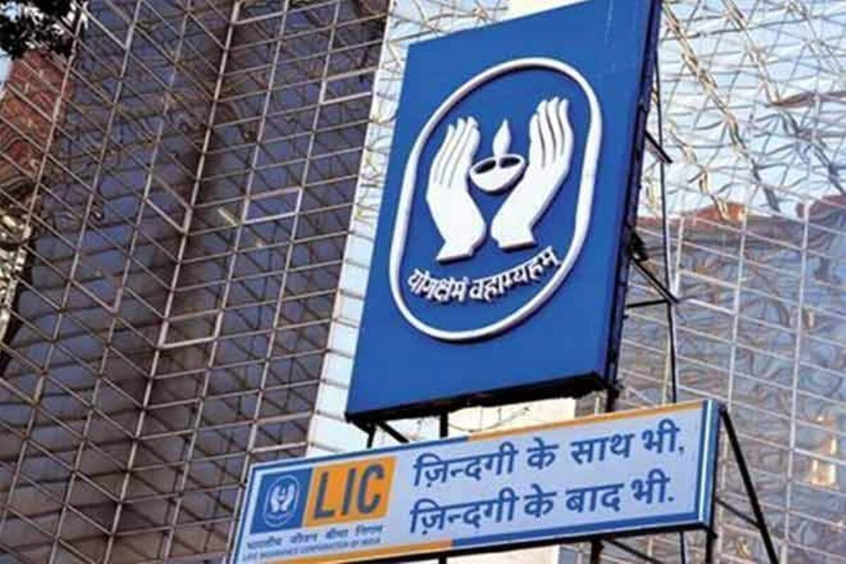 LIC IPO: LIC's IPO process picks up pace, government appointed ten lead managers including Kotak Mahindra Capital
