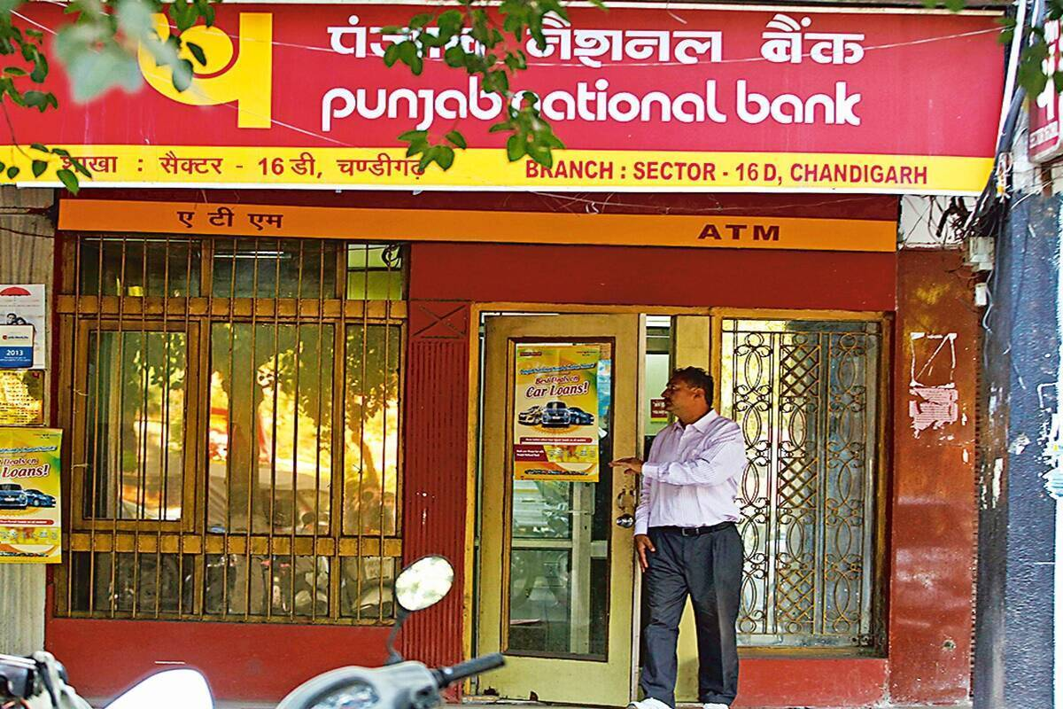 PNB earned 170 crores in 2020-21 from those who did not maintain minimum balance