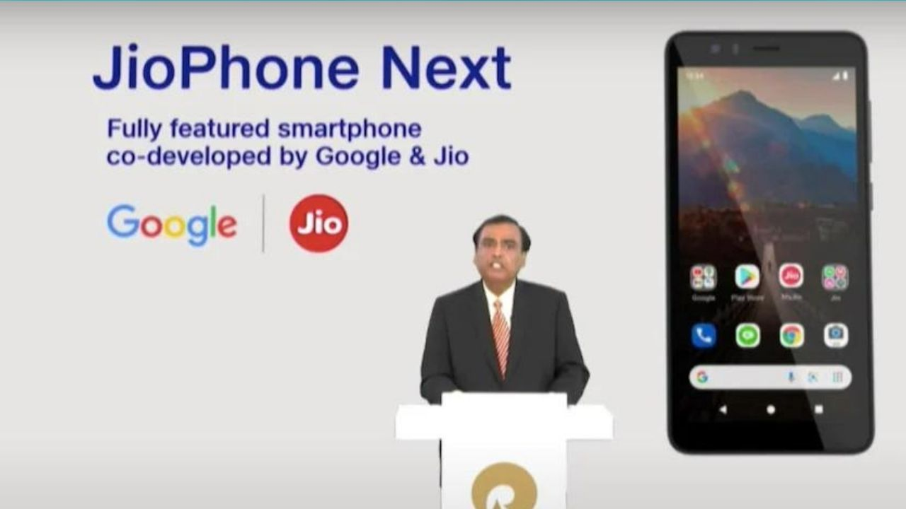 Reliance JioPhone Next is launching on Friday, before that know these 8 important things